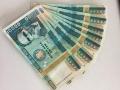 """""""捡钱分钱""""总共分三步 骗走老人价值1.3万元金首饰"""