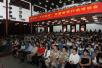 """2017年教育部""""平安留学""""行前培训会在南京大学举办"""
