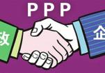 安徽面向社会推介千余个PPP项目 总投资8232亿元