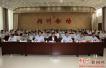 全省优化营商环境会议在太原召开
