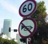 瀋陽整治交通噪聲 行駛中亂鳴笛將被罰款50元不記分