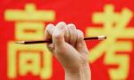 """瀋陽今年高考設34個考點 考點有""""免費應急計程車"""""""
