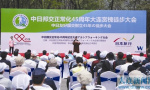 28届大连赏槐会暨东北亚国际旅游文化周重点活动全攻略
