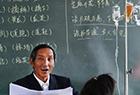老师边输液边上课