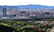 锦州市建立应急转贷资金池 解决企业过桥贷款