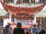 宁波市民博物馆里欢度端午