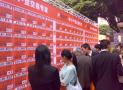 佛山二手房也限购 郑州二手房市场表现如何