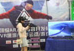 第二届平潭国际海洋旅游博览会在平潭开幕