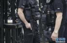 英国警方在伦敦恐袭后拘捕12人搜捕仍在继续