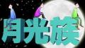"""五月节日扎堆周末婚礼多 鞍山不少家庭成""""月光族"""""""