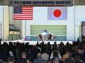 """日本首架国产F35组装下线 神社人员为其""""开光""""祈福"""