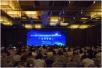 2017国产工业软件优秀解决方案展示对接会杭州专场成功举办