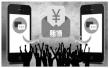 泰州破外挂抢红包案 大学生编软件形成黑色产业链