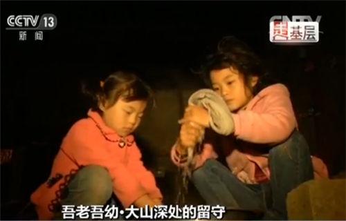 视频 留守 奶奶 大山深处 九个 一个 王庆兰/孩子在洗脸