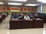 市交通部门参加全国汽车维修电子健康档案系统建设电视电话会议