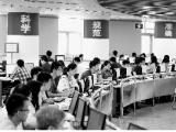 """北京:高考语文作文六成考生""""说纽带"""""""