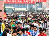 北京:高考阅评工作过半 语文满分作文已出