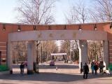 南开武大南京大学3所高校在河南计划招858人