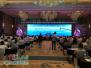 南昌经开区二季度20个产业项目集中签约 总投资额近600亿