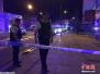 外媒:伦敦一名男子因破坏公共秩序被警方逮捕