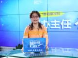 北京联合大学:全国招生3800人 双培外培计划有增加