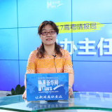 北京联合大学招办主任鲍桂莲
