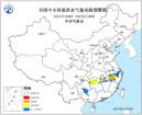 中央气象台发布中小河流洪水气象风险预警