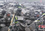 茂县山体垮塌是降雨诱发的高位远程崩滑碎屑流灾害