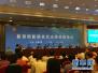 中国侨联评选出20名新侨创新创业杰出人才