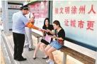 徐州铜山城管局交通志愿者助推文明创建