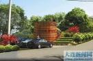 大连中山区南山健身公园二期工程预计9月中旬竣工