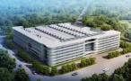 与芬兰企业签署合作协议 大连建设世界级液流储能电站