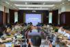 梅河口市委常委第十二次扩大会议召开