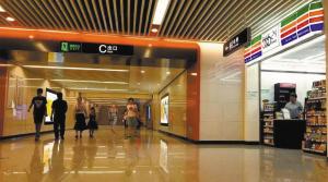 地铁以最快捷的方式穿越城市  财富线重新定义