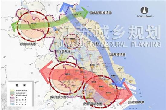 江苏省城镇体系规划(2012—2030)