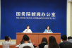 國資委舉行例行新聞發佈會通報2017年上半年中央企業經濟運作情況