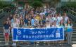 [台办]台湾大学生来宜参加