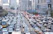 滴滴出行交通报告:二季度哈尔滨拥堵第一