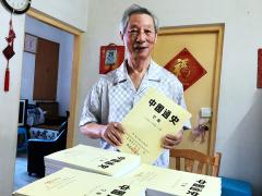 """舟山耋耄老人""""书写传奇"""" 手抄经典著作超千万字"""