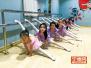 暑期培训班名目繁多 选择宜尊重孩子兴趣