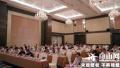 |今年舟山外贸小微企业首期培训会议举行