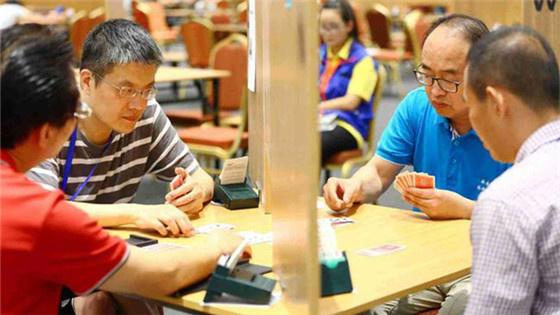 桥牌大师系列邀请赛第五站在京举行