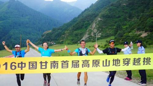 资料图。中国登山协会供图