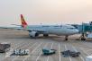 首条中葡直飞航线杭州萧山机场起航