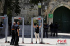 巴以圣殿山冲突最新进展:以撤除所有新安全措施