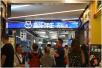 天猫三亿美金追投易果,阿里巴巴近年逾2000亿资金加注中国市场