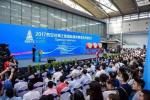2017西安丝绸之路国际旅游博览会落幕