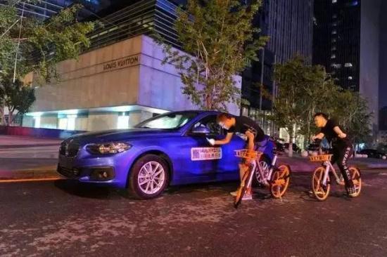共享汽车真的来了!在共享宝马之前,共享奥迪已出现!近日,北京高清图片