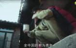 看到鬼吹灯里的四合院 北京的老知青们坐不住了