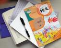 语文教材第七次大换血:小学每年级20篇古诗文